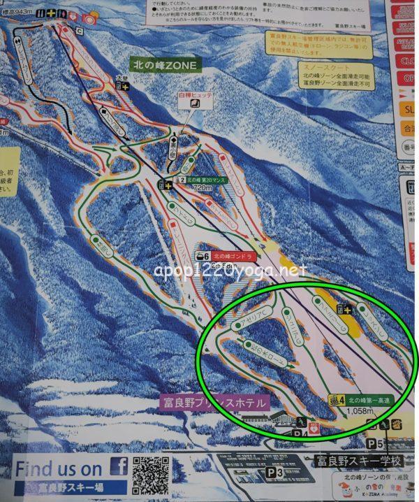 富良野スキー場北の峰ゾーン初級者