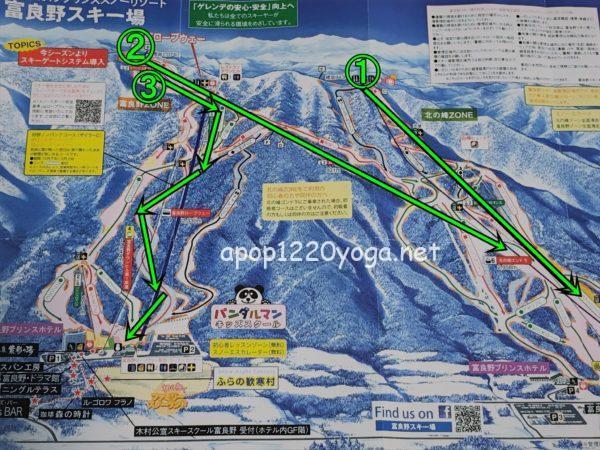 富良野スキー場のおすすめコース