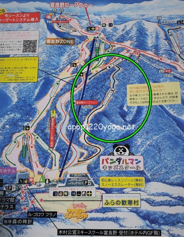 富良野スキー場富良野ゾーン上級者