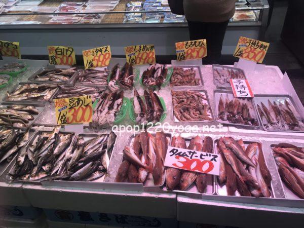 新鮮市場のお魚屋さん