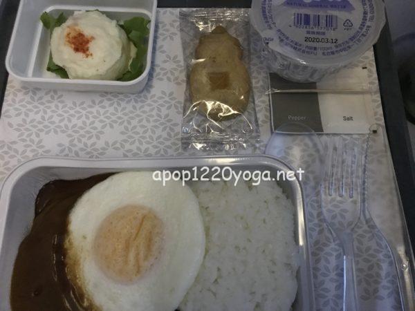 ハワイアン航空機内食ロコモコ