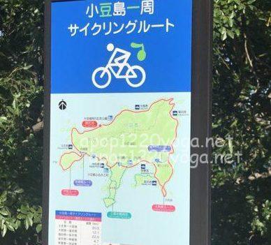 小豆島を自転車で一周するのはきつい!アラカン初心者のロードバイク